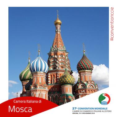 Convention cciaa estere Russia Mosca